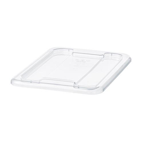 SAMLA lid for box 5 l