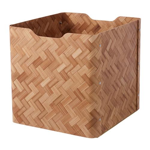 BULLIG kaste,32x33 cm bambuss/brūnā krāsā