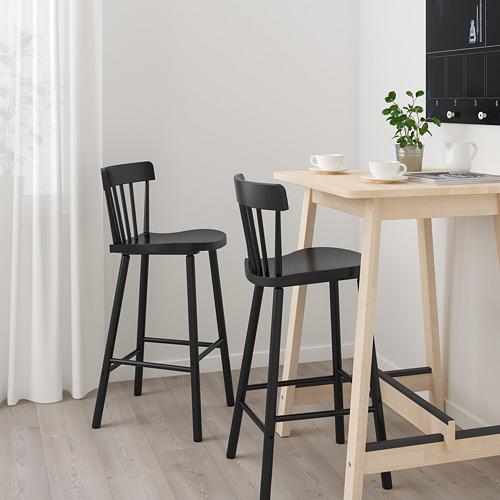 NORRARYD/NORRÅKER bāra galds un 2 krēsli