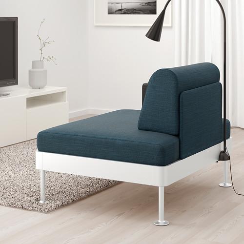 DELAKTIG atpūtas krēsls ar galdiņu un lampu
