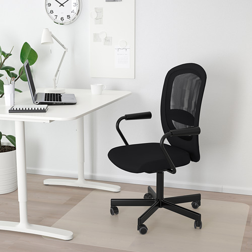 NOMINELL/FLINTAN рабочий стул с подлокотниками