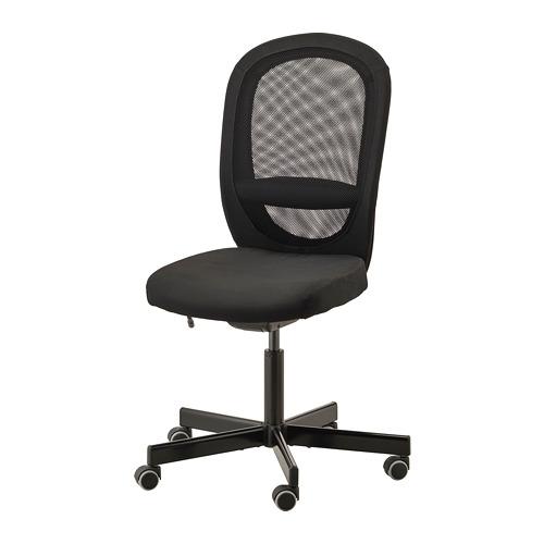 FLINTAN рабочий стул