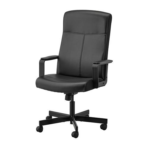 MILLBERGET swivel chair