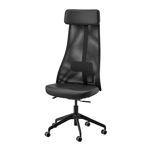 JÄRVFJÄLLET office chair