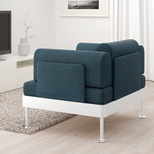 DELAKTIG atpūtas krēsls