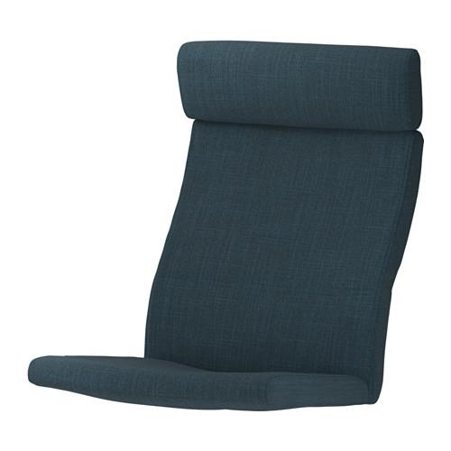 POÄNG fotelio pagalvėlė