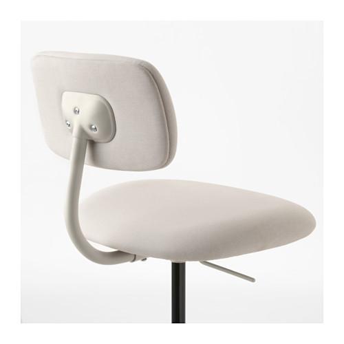BLECKBERGET sukamoji kėdė