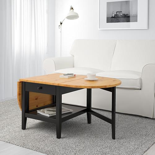 ARKELSTORP kafijas galdiņš
