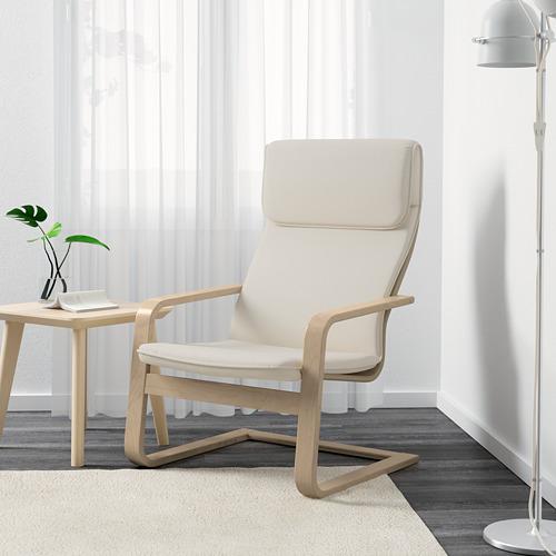 PELLO кресло