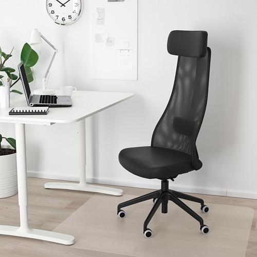 JÄRVFJÄLLET office chair