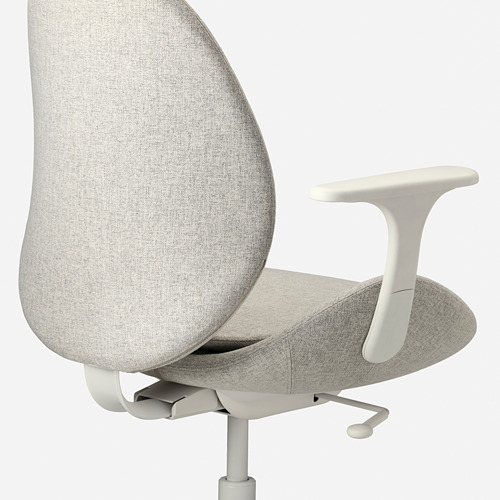 HATTEFJÄLL biuro kėdė su porankiais