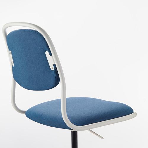 ÖRFJÄLL sukamoji kėdė