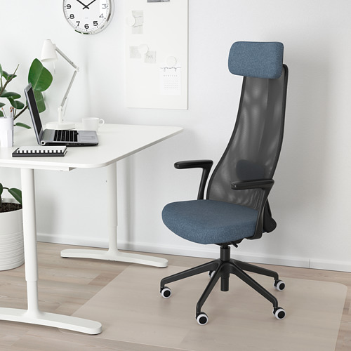 JÄRVFJÄLLET office chair with armrests