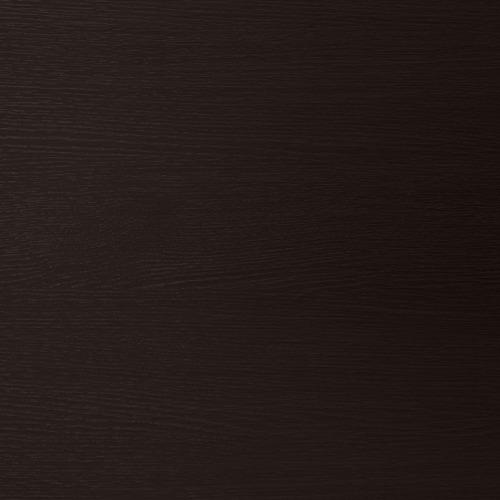 GODMORGON/TOLKEN/HÖRVIK skap. ar virsmu un izlietni (45x32)