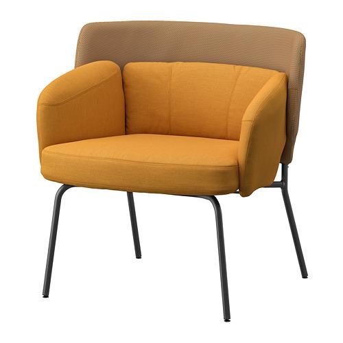 BINGSTA atpūtas krēsls