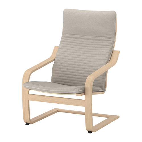 POÄNG atpūtas krēsls