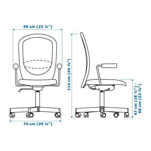 FLINTAN/NOMINELL biuro kėdė su porankiais